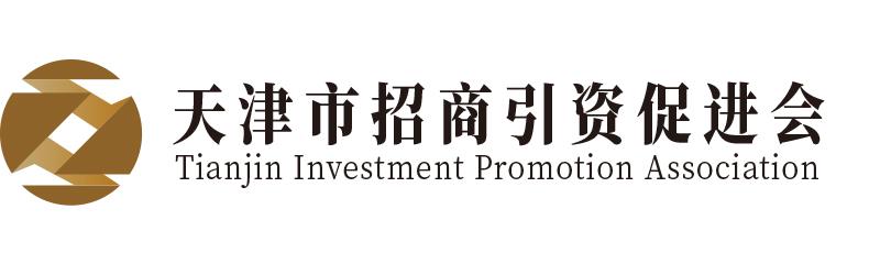 天津市招商引资促进会